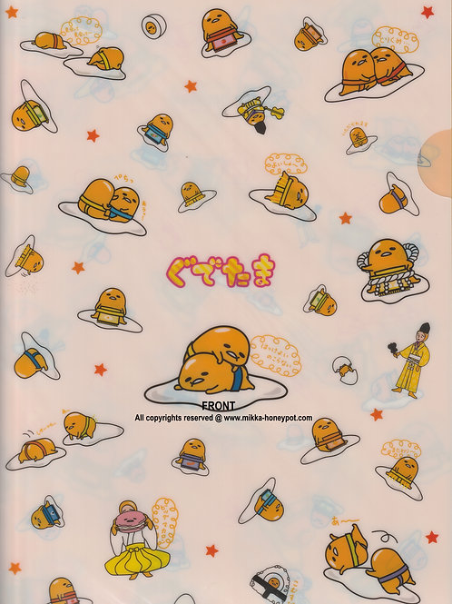 File Collection - Exclusive Store Sanrio Gudetama sumo File Set ( 02 pc Set )
