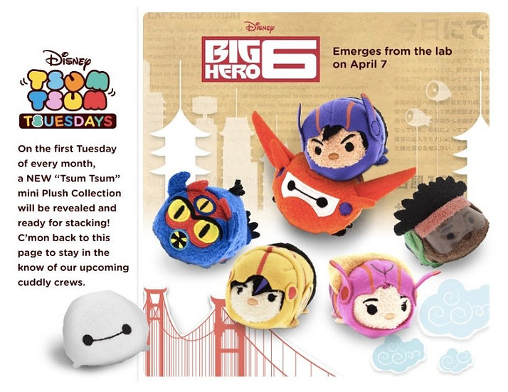 DISNEY TSUM TSUM SET - Big Hero 6 BayMax & Friends Tsum Tsum Full Set
