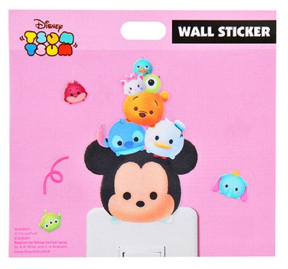 Wall sticker collection - Tsum Tsum jumping Wall sticker