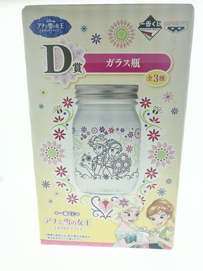 Storage Collection -  Disney Frozen Candy Glass Jar Banpresto D Prize