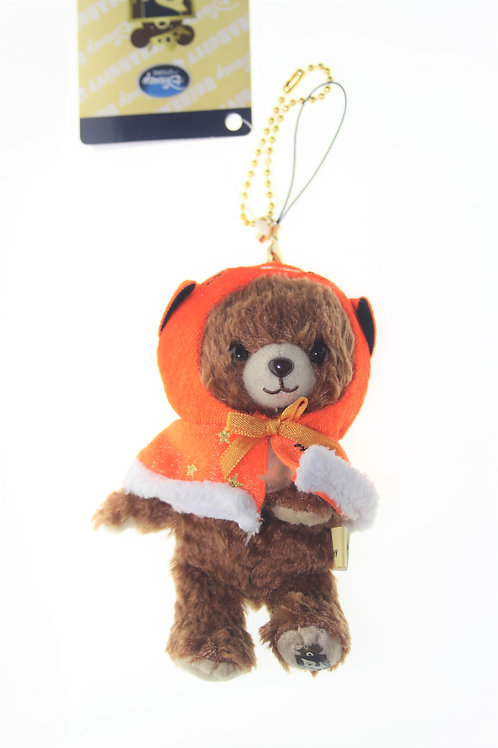 Unibearsity Keychain Collection - Mont Unibearsity , Chip Halloween orange coat
