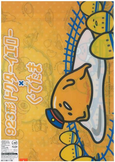File Sanrio Series: Gudetama Tokyo Station TBI Exclusive 1 Pocket Design 2