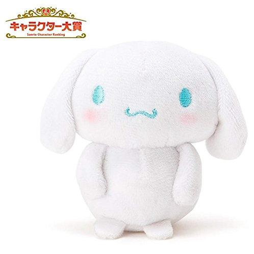 Sanrio Plushie Series - Sanrio Character Ranking Plushie Cinnamoroll