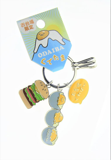 Ring Keychain Collection - Odaiba Gudetama Keychain Train