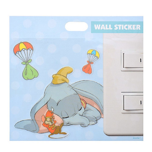 Wall sticker collection - Dumbo Sleeping wall sticker