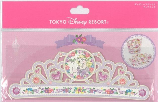 Tokyo Disney Exclusive :  Tangled Rapunzel Crown 3D folding Origami Memo Pad