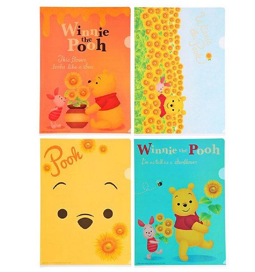 Pooh Hunny Summer series File Set  (4 pcs per Set)