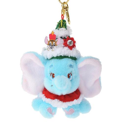 Plushie Keychain Series : Christmas Dumbo