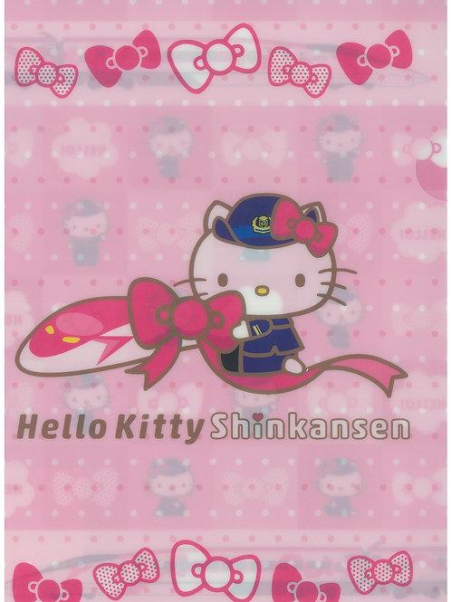 File Series : Exclusive  Sanrio Shinkansen Limited Edition Hello Kitty File 1