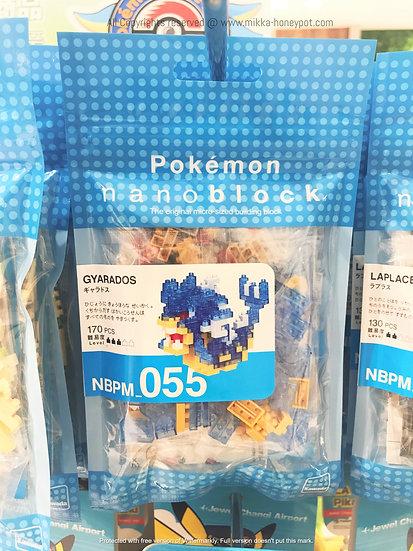 Pokemon [PO]- Singapore Jewel Changi Airport Exclusive Gyarados Nanoblock