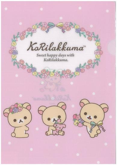 File San-X Series: Ralakkuma Store exclusive Single Pocket File