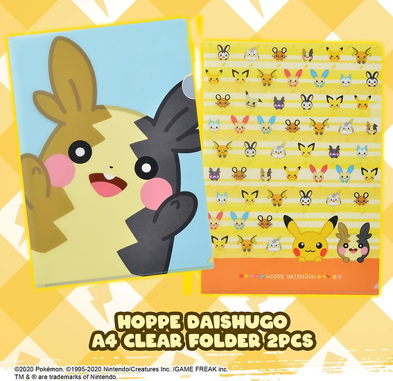 Pokemon [PO]- Singapore Jewel Pokemon Centre Hoppe Daishugo File ( 2 pc )
