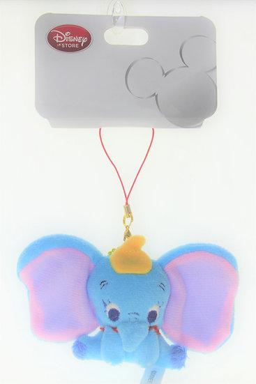 Plushie Keychain Collection - Tiny Dumbo Smiling Plushie Keychain