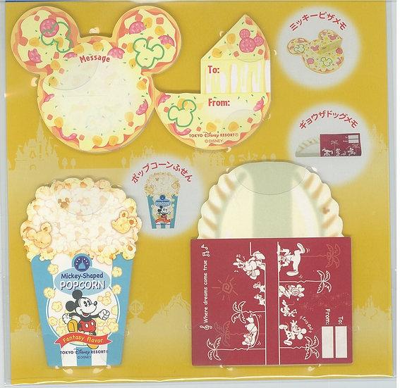 Tokyo Disney Exclusive : Mickey & Friends Disneyland Meal 3D Foldable Memo
