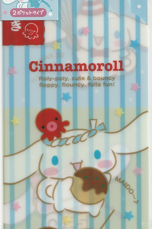 File Sanrio series - Osaka Exclusive Cinnamoroll Pocket File
