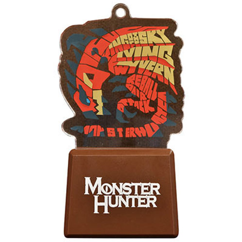 Game Keychain Collection - Monster Hunter Flash Key Chain Riolus