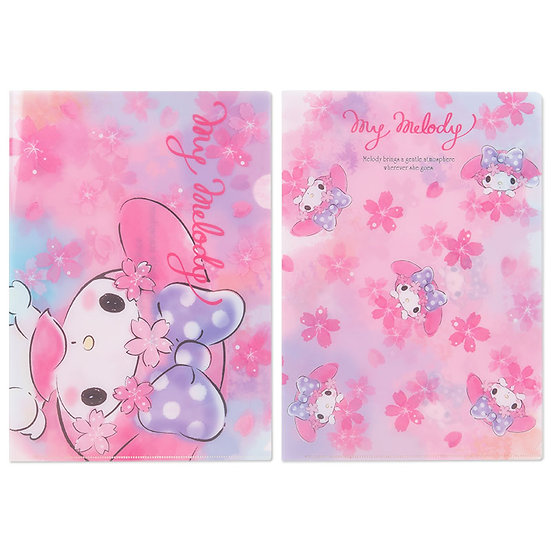 File Set Series:Sanrio My Melody 2 design file