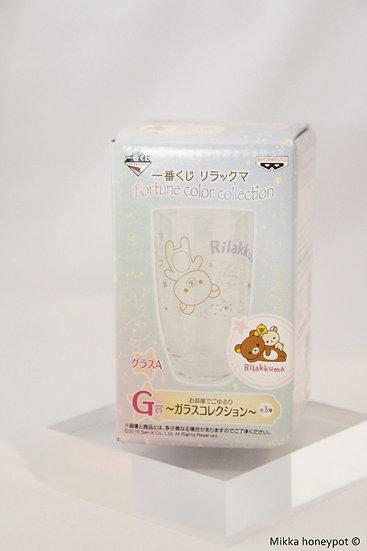Fortune Colour Collection Rilakkuma Lucky G prize