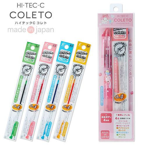 Hi-Tech C Coleto Series - My Melody Pilot Hi-TEC C Collet 4-color Pen Set