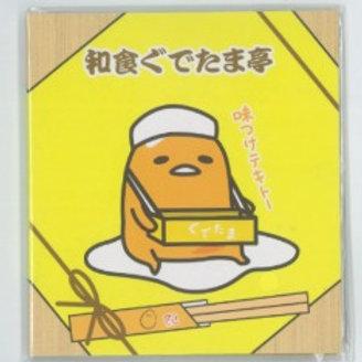Memo Collection - Gudetama Lunch Break Sticky memo pad