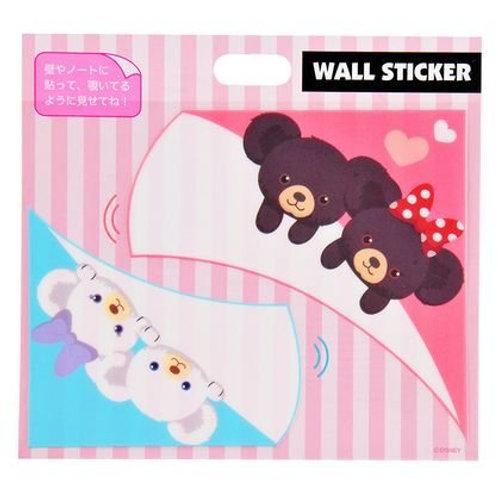 Wall sticker collection - Unibearsity wall sticker