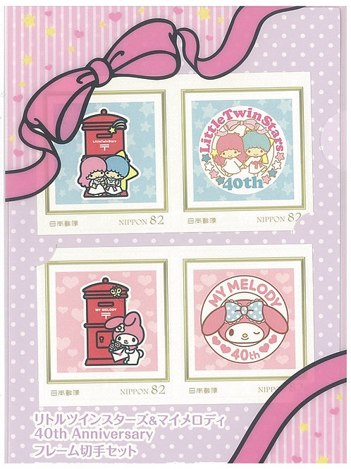 Post Card / Greeting Card - Japan Post Office 40th Anniversary Sanrio Stamp