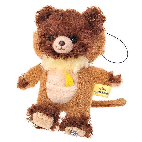 Unibearsity Keychain Collection - Mont, The Chip Unibearsity Monkey Mascot