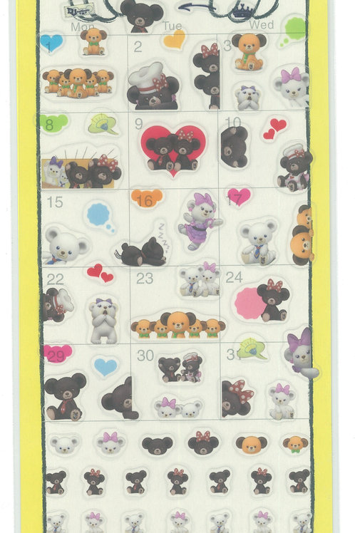 Long Pack Sticker Collection - Unibearsity Calendar 2 PC Decoration Clear
