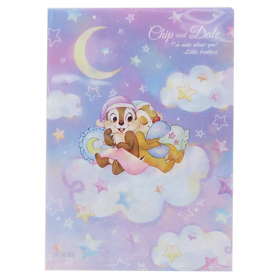 File Collection - Chip & Dale - Pajamas Party Starry Night  (01pc)