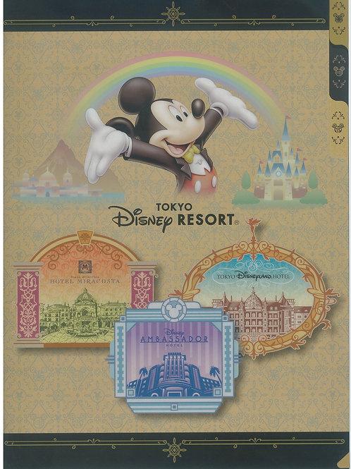 File Series: Disney hotel Tokyo Disneysea Exclusive 3 pocket A4 File