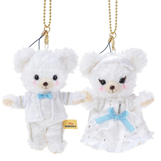 Unibearsity Keychain Collection - Wedding whip & Puffy Unibearsity Set