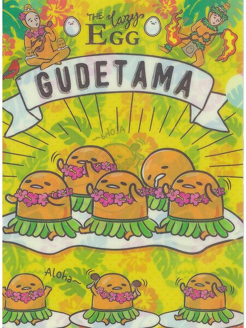 File Series : Exclusive Store Sanrio Gudetama Aloha Hawaiian File