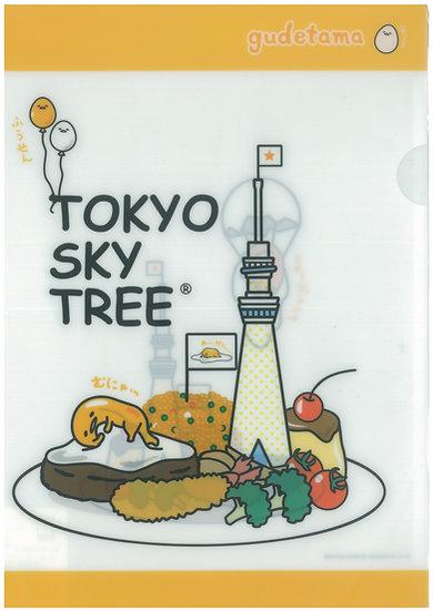 File Sanrio Series: Gudetama Tokyo Sky Tree Exclusive 1 Pocket File