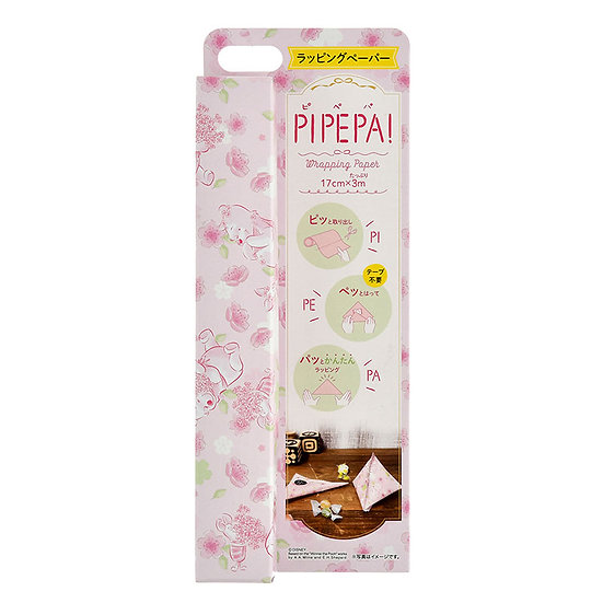 Home Decoration - Wrapping Paper PIPEPA Romantic Winnie The Pooh