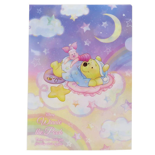 File Collection - Winnie the Pooh & Piglet- Pajamas Party Starry Night  (01pc)