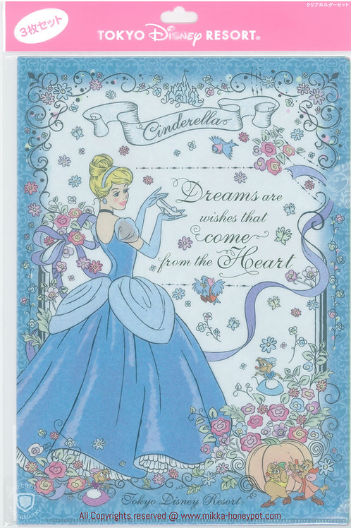 File Collection - Princess Dream Disneyland File Collection ( 03 pc )