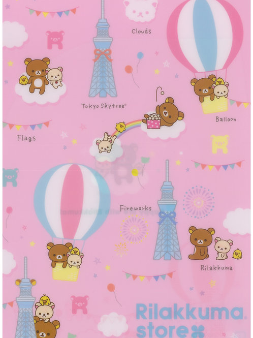 File Sanrio Series: Rilakkuma Tokyo Sky Tree Exclusive 2 Pocket File Design 1