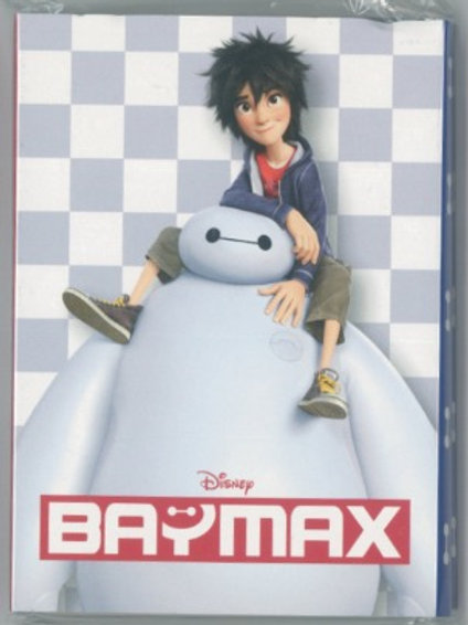 Memo Collection - Big Hero 6! Baymax Sticky memo pad