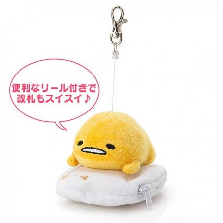 Card Case Collection - Gudetama Pull String Card Case Pouch