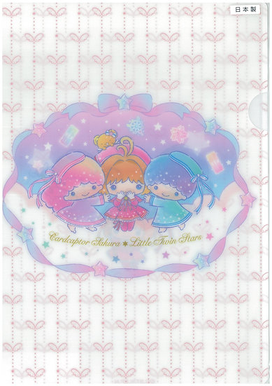 File Series : Sanrio Limited Edition Card Sakura + Little Twin Star File 3
