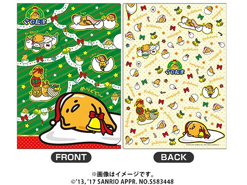 File Collection - Exclusive Store Sanrio Gudetama 2017 Christmas Collection File