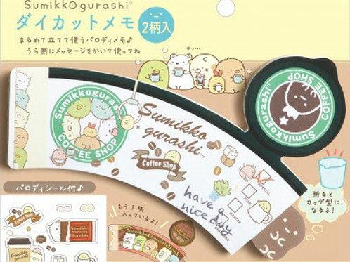 Memo Collection - Sumikko Gurashi Coffee Cup Folding Card Memo