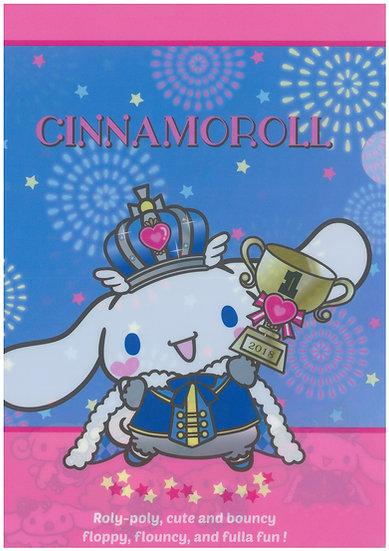 File Sanrio series Sanrio PopOut Event Limited Edition Cinnamoroll 2018 File Set