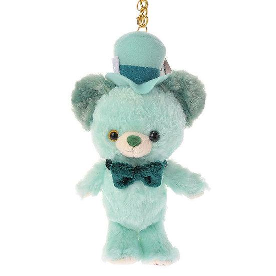Unibearsity Keychain Collection - Mint Tea , Unibearsity , Alice in Wonderland