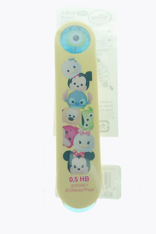 Tools & Stationary -Tsum Tsum HB 0.5 pencil Lead