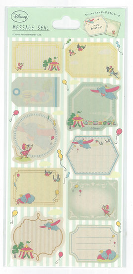 Long Pack Sticker Collection - Message Seal Sticker Dumbo