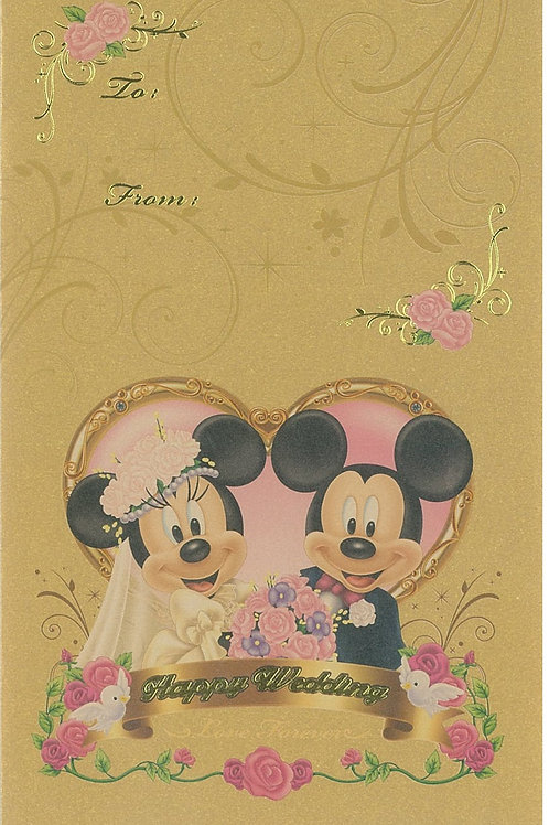 Post Card / Greeting Card Series - Wedding Gold Mickey & Minnie