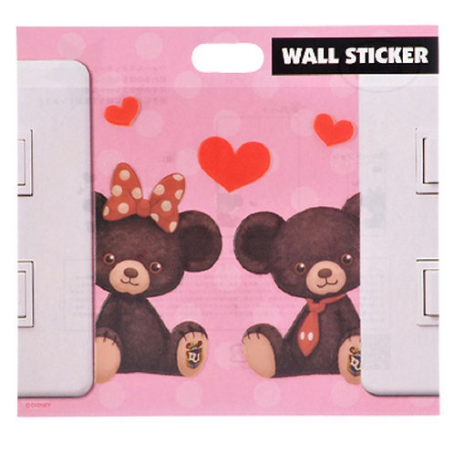 Wall sticker collection - Unibearsity love