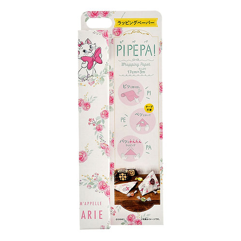 Home Decoration - Wrapping Paper PIPEPA Romantic Marie Cat