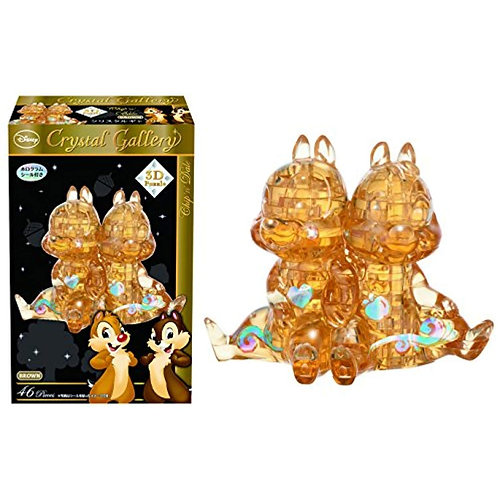TOY Collection - Chip & Dale Hanayama 46 pc 3D  puzzles